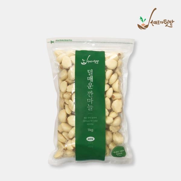 황토랑 깐마늘 1kg 지퍼팩 포장 - 마늘/통마늘/양파