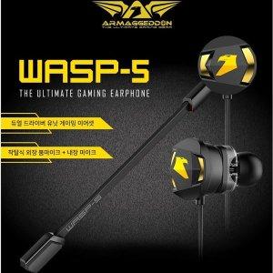 사운드List WASP 5 게이밍 이어폰