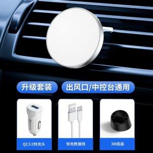 애플 아이폰 맥세이프 차량용 충전기 magsafe X XR 11
