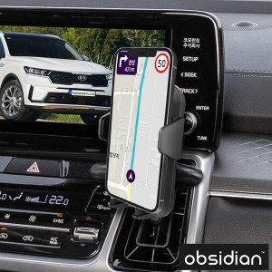 쏘렌토 4세대 MQ4 휴대폰 클립거치대 송풍구용