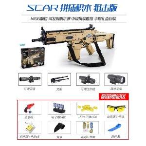 CaDa 테크닉 C81021 카다 자동 총 스카 SCAR-L 저격