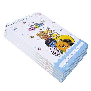 카카오프렌즈 무선종합장 5권세트 /도화지 스케치북
