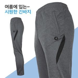얇은소재 라케인S 남자 여름 남성팬츠 체육복 추리닝