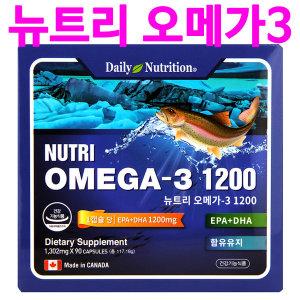 뉴트리 캐나다 오메가3 1300 비타민D 영양제 90캡슐
