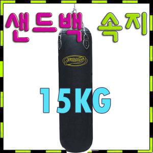샌드백용 속(보루)샌드백내용물.샌드백속통.10kg/15kg