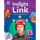 Insight Link 5  Briana McClanahan Jeffrey Cahak
