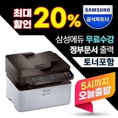 [삼성전자] SL-M2078F 흑백 레이저 복합기 정품토너포함+오늘출발+