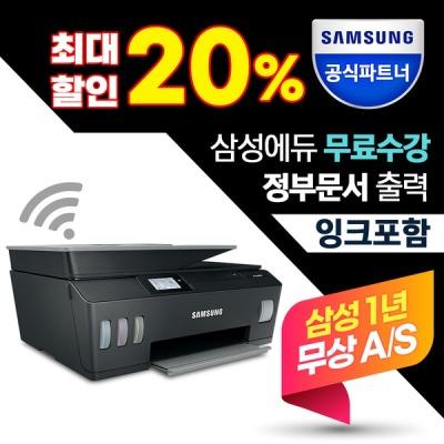 [삼성전자] SL-T1670FW 정품 무한 잉크젯 복합기 프린터 +잉크포함