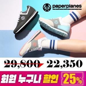 신발 운동화 PP1336 스니커즈 단화 커플 러닝화