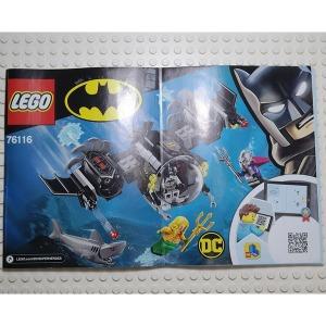 설명서/76116 : Batman Batsub 부품제외