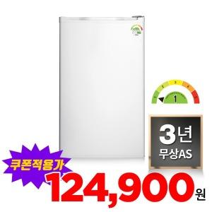미니냉장고 92L 원룸 작은 소형 1등급 냉장고 화이트