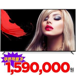 UHDTV 86인치 티비 4K LED TV 텔레비전 대형TV