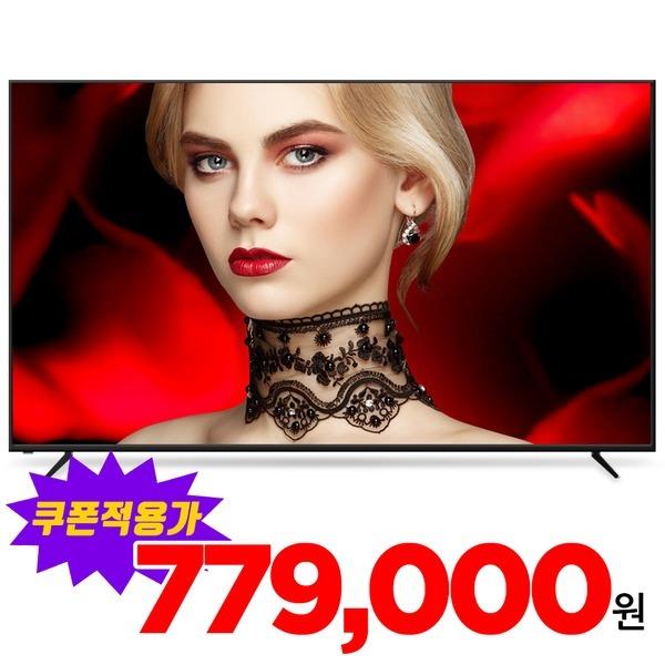 UHDTV 75인치 4K 티브이 LED 텔레비젼 대형TV DI