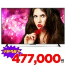 UHDTV 65인치 4K 텔레비전 티비 LED TV 1등급 무료설치