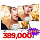 UHDTV 55인치 텔레비전 4K 티비 LED TV HDR 1등급