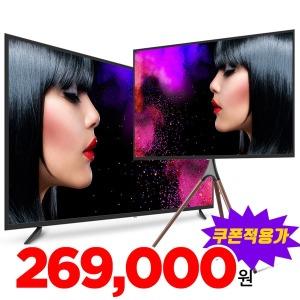 UHDTV 43인치 4K 티비 텔레비젼 LED TV 모니터 HDR DI