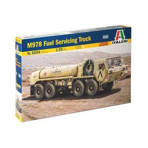이타레리 트럭 IT6554S 1:35 M978 FuelServicingTruck
