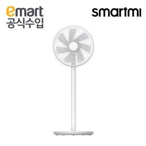 smartmi 스마트미 2 스탠드 스마트 유선 선풍기