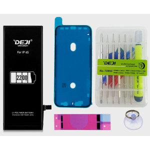 아이폰 6/6S/7/7P/8/8P/SE2 뎃지 표준용량 배터리