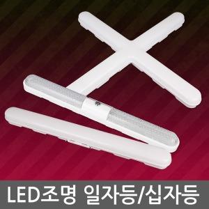 LED 형광등 방등 주방등 / LED일자등 큐엘 30W