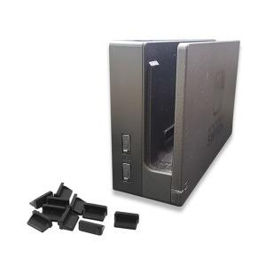 닌텐도 스위치 독 USB 먼지 마개 2EA 블랙
