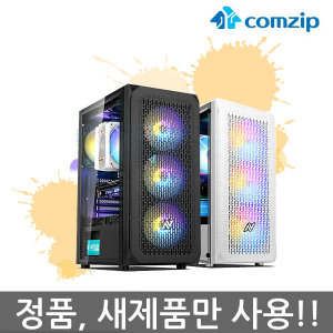 인텔10세대 i5-10400F/16G//240G/1660 슈퍼/컴집/배그