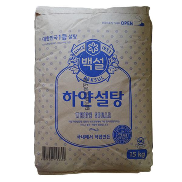 백설설탕/큐원설탕/하얀설탕15kg/백설탕대용량/매실청
