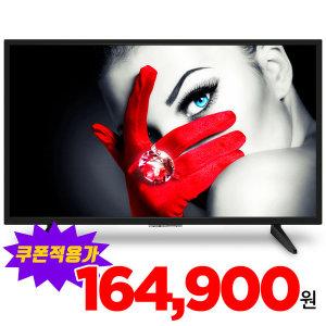 32인치TV HDTV 중소기업TV 텔레비전 LED TV 1등급 DI