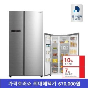 위니아딤채 양문형 냉장고 WWR52DSMISO 540L