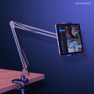 태블릿 휴대폰 책상 데스크 암 마운트 브라켓-블랙