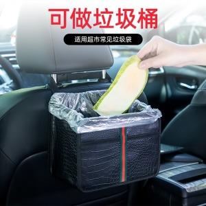 차량용홀더 차량좌석의자 뒷줄 수납함 차량용 자동차