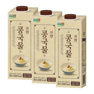 정식품 진한 콩국물 950ml 3팩