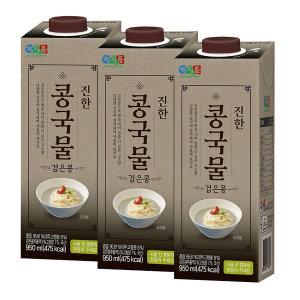 정식품 진한 콩국물 검은콩 950ml 3팩