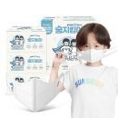 숨지킴이 새부리형/일회용마스크 어린이용화이트 200매