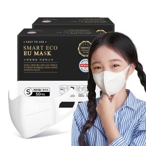 국산 새부리형 일회용 어린이 마스크 EU 화이트 100매