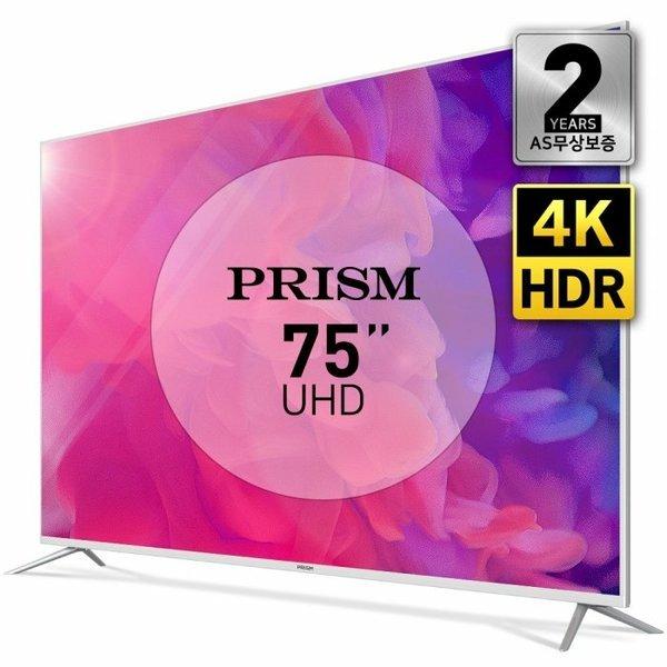 프리즘 190cm UHD IP TV / PT750UD  스탠드형 기사설치