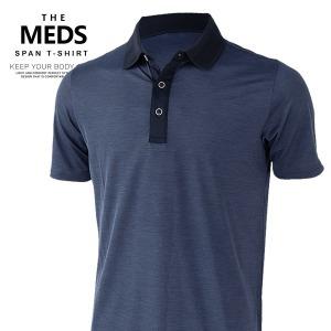 메드s 반팔 티셔츠 남자 남성 여름티셔츠 카라티셔츠