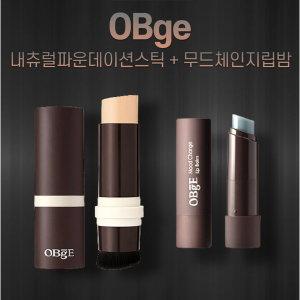 네츄럴커버파운데이션+무드체인지 립밤 김인호파데