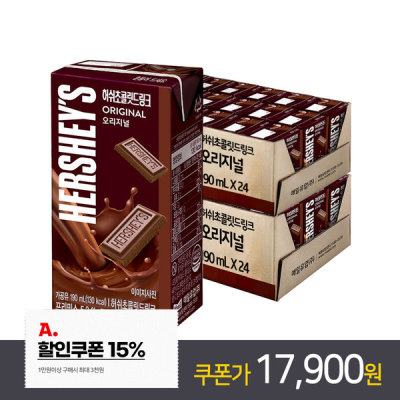 [허쉬] 허쉬 초콜릿드링크 오리지널 190ml 48팩/초코우유