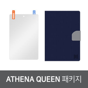 ATHENA Queen 전용케이스+전용보호필름 패키지