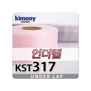 언더랩 KST317 UNDER LAP 배드민턴그립 그립