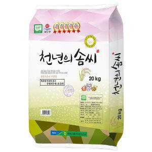 계화농협 신동진 쌀 20kg 천년의 솜씨 간척지 백미 맵