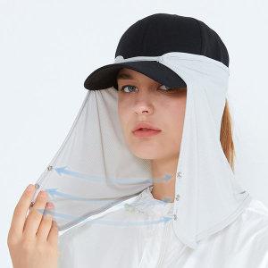 모자 햇빛가리개 자외선차단 캡 선가드 얼굴 목 커버