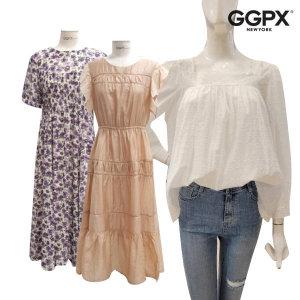 GGPX 여름 베스트 상품 특가전 최대 60%
