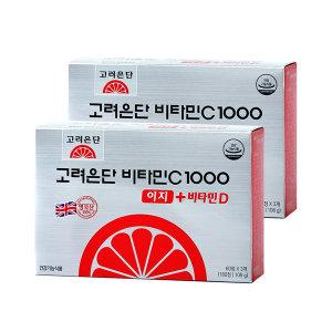고려은단 비타민C 1000 이지+비타민D 180정 2박스