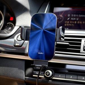 차량용 핸드폰 15W 무선 고속 충전 거치대 X7
