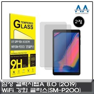 DA1104 SM-P200 갤럭시탭A 8.0(2019) Wi-Fi 강화글라