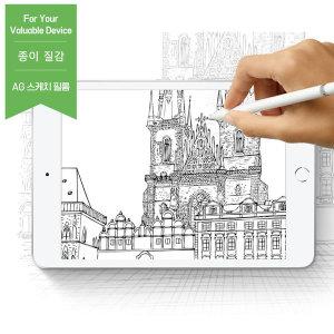 갤럭시 탭S6 Lite 종이질감 저반사 액정보호필름