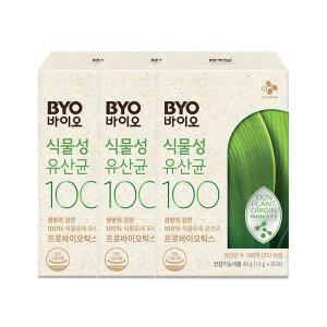 BYO 식물성유산균 100억 30포 x3개