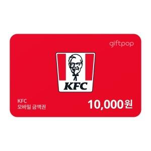 (KFC) 1만원권